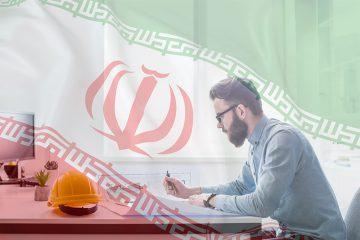 مراحل ثبت اختراع در ایران چیست و چه تشریفاتی دارد؟