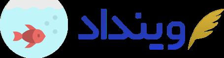 وینداد پلتفرم خدمات حقوقی آنلاین